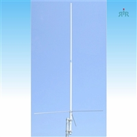 TRAM 1480 Antenna Base Dual Band 144-148 MHz 6 dBd, 430-450 MHz 8dBd Gain, 200 Watts Rating
