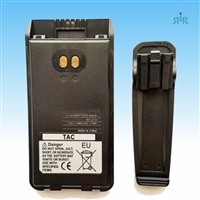 Battery Li-Ion 1485 mAh for Icom F1000, F1000D, F1000S, F1000T, F2000, F2000D, F2000S, F2000T. Alternative to Icom BP279, BP280