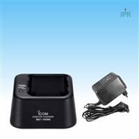 ICOM BC119N 01 Universal Rapid Charger. Requiring Radio Adapter Cup.