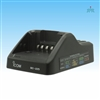 ICOM BC-225 smart rapid charger for Li-ion batteries.