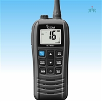 Icom M37 marine VHF 6W floating handheld with battery, charger included