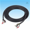 Icom OPC726 5m/16.4ft separation cable for remote mounting kits