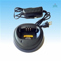 Charger for Motorola CP200, EP450, CP150, PR400, etc. NiCD/NiMH/Li-Ion Batteries.