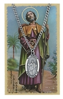 St. James Patron Saint Medal/Prayer Card