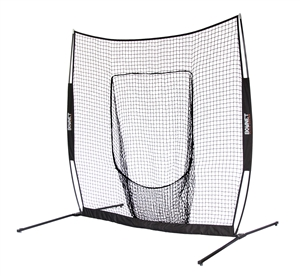Bownet ELITE SERIES Big Mouth Sports Net