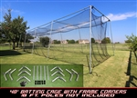 Cimarron 40x12x10 Frame Corner Kit with Net