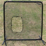Cimarron 7x7 #42 Softball Net and Commercial Frame