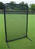 Muhl Safety Baseball Screen