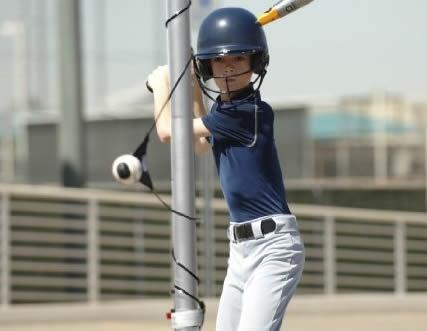 Sklz Hit A Way Baseball Swing Trainer