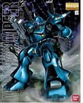 BANDAI GUNDAM ... MS-18E KAMPFER MG