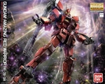 BANDAI GUNDAM ... GUNDAM AMAZING RED WARRIOR MG