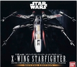 BANDAI STAR WARS ... X-WING STARFIGHTER MOVING EDID