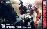 FLAME TOYS ... OPTIMUS PRIME G1 VER TRANSFORM