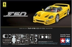 TAMIYA ... FERRARI F50 SPORTS CAR (MOLDED IN YELLOW)