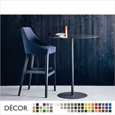 EDGAR BARSTOOL, ECO LEATHER & DESIGNER FABRICS