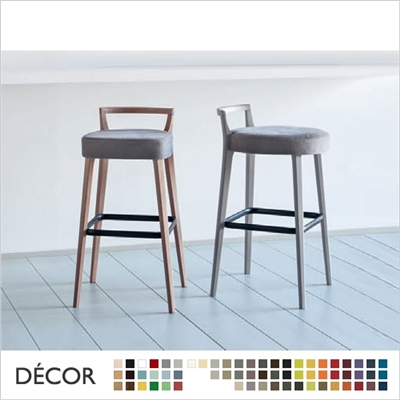 METRO SOFT BARSTOOL, ECO LEATHER & DESIGNER FABRICS