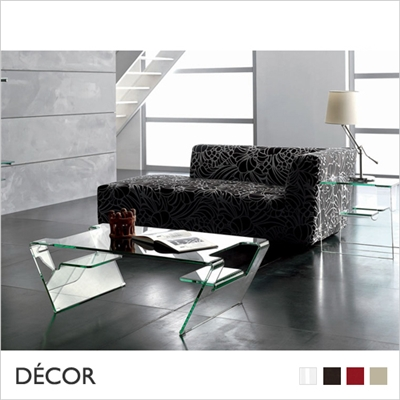 AIRONE COFFEE TABLE