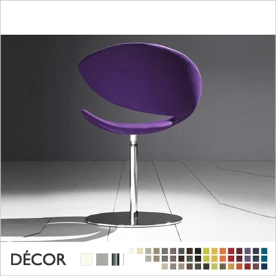 TWIST GO CHAIR, SWIVEL DISC BASE, ECO LEATHER