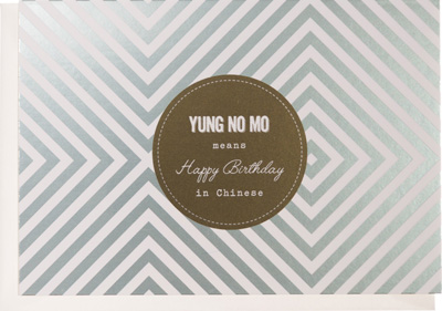 Enfant Terrible Happy Birthday in Chinese Card