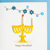Quilling Card Menorah