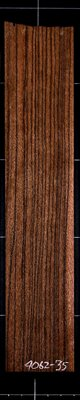 Walnut Silky Australian Stripe wood veneer