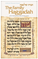 Haggadah #AM-HAFP (Call for discount)