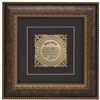 Gold Art Frame -   APF1705-91