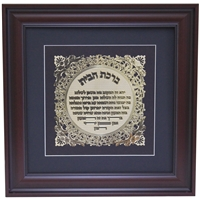 Gold Art Frame -   APF1729-50R (Cannot Ship UPS)