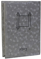 Book Cover - BCV1-102