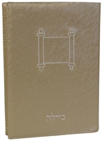 Book Cover - BCV1-114