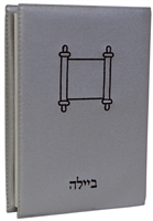 Book Cover - BCV1-119