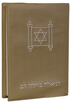 Book Cover - BCV2-152