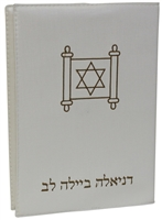 Book Cover - BCV2-411