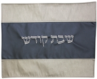 Challah Cover #CC283