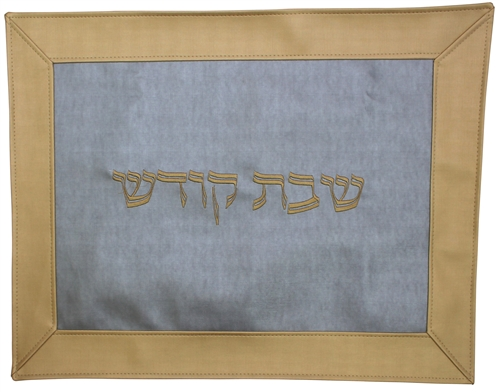 Challah Cover #CC286