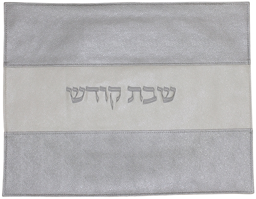 Challah Cover #CC295