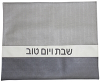 Challah Cover #CC427