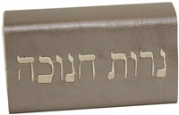 Chanukah Matchbox - #CMBL-107