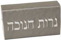 Chanukah Matchbox - #CMBL-112