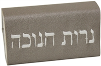 Chanukah Matchbox - #CMBL-116