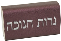 Chanukah Matchbox - #CMBL-117