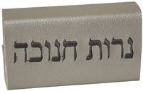 Chanukah Matchbox - #CMBL-118