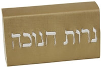 Chanukah Matchbox - #CMBL-152