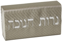 Chanukah Matchbox - #CMBL-154