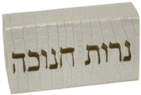 Chanukah Matchbox - #CMBL-300