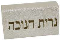 Chanukah Matchbox - #CMBL-301