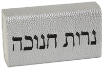 Chanukah Matchbox - #CMBL-302