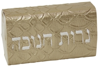 Chanukah Matchbox - #CMBL-305