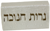 Chanukah Matchbox - #CMBL-308