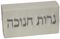 Chanukah Matchbox - #CMBL-400